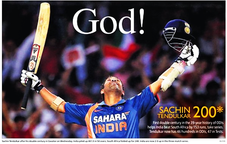 All about Sachin Tendulkar